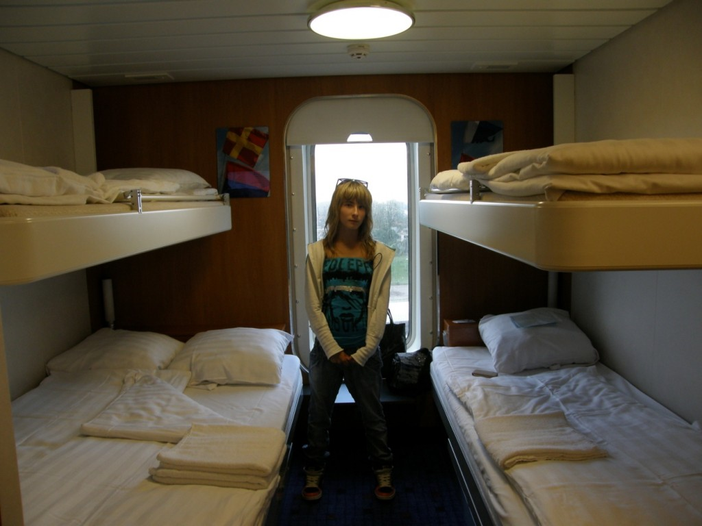 Спальные места каюты